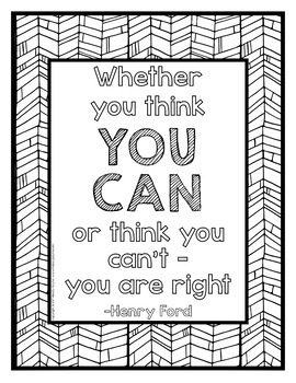 Growth Mindset Coloring Posters {36 8.5×11 Coloring Pages}